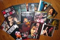 稲川DVD.jpg