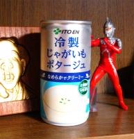 缶ポタージュ.jpg