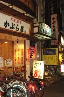 西新井の夜.jpg