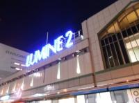 LUMINE2.jpg