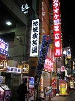 演芸場.jpg