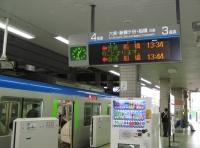 東武線ホーム.jpg