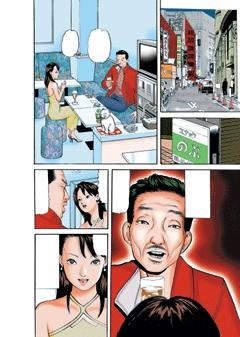 コピー-~-漫画大衆ゴルド.gif | この記事を編集する |   出来立てほやほや | mai